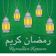 Stock Vector: Lantern RamadKareem card in vector format