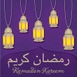 Stock Vector: Lantern Ramadan Kareem card in vector format