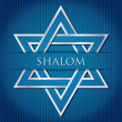 Stock Vector: Shalom blue star of David card in vector format