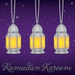 "Lantern ""Ramadan Kareem"" (Generous Ramadan) card in vector format — Stock Vector #17447823"