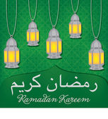Lantern Ramadan Kareem card in vector format — Vetorial Stock