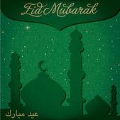 Gold Mosque Eid Mubarak card in vector format — Stock Vector