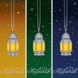 "Silver Mosque and moon ""Eid Mubarak"" (Blessed Eid) banners in vector format. — Stock Vector"