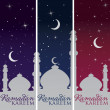 "Vector de stock : Silver Mosque and moon ""RamadKareem"" (Generous Ramadan) banners in vector format"