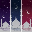 "Vecteur: Silver Mosque and moon ""RamadKareem"" (Generous Ramadan) banners in vector format"