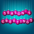Seasons Greetings hanging bauble card in vector format. — Stock Vector #17621727
