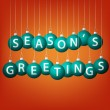 Seasons Greetings hanging bauble card in vector format. - Stock Vector