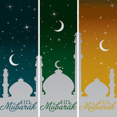 "Silver Mosque and moon ""Eid Mubarak"" (Blessed Eid) banners in vector format — Stock Vector"