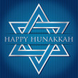 "Stock Vector: ""Happy Hanukkah"" blue star of David card in vector format"