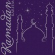 Vector de stock : Hand drawn RamadKareem Generous Ramadgreeting card in vector format