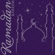 Hand drawn Ramadan Kareem Generous Ramadan greeting card in vector format — Stock Vector