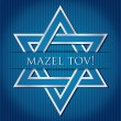 """Mazel Tov!"" blue star of David card in vector format — Stock Vector"