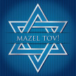 "Stock Vector: ""Mazel Tov!"" blue star of David card in vector format"