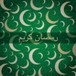 "Silver crescent moon ""Ramadan Kareem"" Generous Ramadan card in vector format — Stock Vector #17667155"