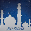 "White gold silver Mosque and stars ""Eid Mubarak"" Blessed Eid card in vector format — Imagens vectoriais em stock"