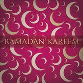 """Silberne mondsichel """"ramadan kareem"""" großzügige ramadan-karte im vektorformat — Stockvektor"""
