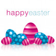 Royalty-Free Stock Vector Image: Happy Easter egg with reflection card