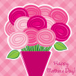 Rose Happy Mother's Day card in vector format. — Stock Vector