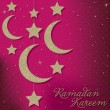 Gold crescent moon Ramadan Kareem Generous Ramadan card in vector format  — Stock Vector