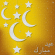 "Silver crescent moon ""Eid Mubarak"" Blessed Eid card in vector format — ベクター素材ストック"