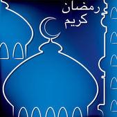 Ramadan Kareem (Generous Ramadan) card in vector format. — Stock Vector