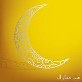 Eid Mubarak (Blessed Eid) filigree moon card in vector format. — Stock Vector