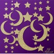 Stock Vector: RamadKareem (Generous Ramadan) filigree moon card in vector format.