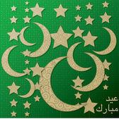 Eid mubarak (blahoslavené eid) filigránové měsíc karta ve vektorovém formátu. — Stock vektor
