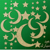 Eid Mubarak (Blessed Eid) filigree moon card in vector format. — Stockvector