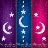 Ramazan kareem — Stok Vektör