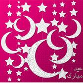 Ramadan Kareem (Generous Ramadan) filigree moon card in vector format. — Stock Vector