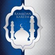 """RamadKareem"" (Generous Ramadan) mosque card in vector format — Vetorial Stock #27389829"