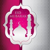 Eid Mubarak (Blessed Eid) mosque card in vector format — Stock Vector