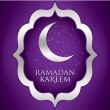 "Stock Vector: ""Ramadan Kareem"" (Generous Ramadan) moon card in vector format."