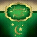 """Ramadan Kareem"" (Generous Ramadan) hanging moon card in vector format. — Stock Vector #28066603"