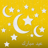 """Ramadan Kareem"" (Generous Ramadan) mobile card in vector format — Stock Vector"