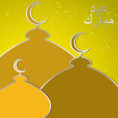 Eid Mubarak (Blessed Eid) mosque card in vector format. — Stockvektor