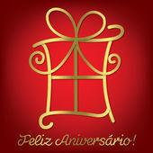 Carta brillante buon compleanno — Vettoriale Stock