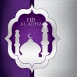 Mosque Eid Al Adha card  — Stock Vector