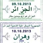 Постер, плакат: Stylized passport stamps of Algeria