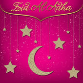 Hanging decoration Eid Al Adha card — Vector de stock