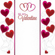 Valentine card — Stock Vector #38931397