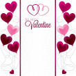 Stock Vector: Valentine card