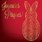 Bunny Happy Easter card — Stock Vector