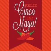 Retro style Cinco de Mayo card — Stock Vector