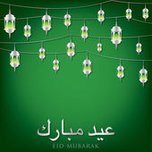 "Lanterns ""Eid Mubarak"" card — Stock vektor"