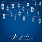 "Lanterns ""Ramadan Kareem"" — Stock Vector"