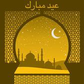 """Window """"Eid Mubarak"""" card — Stock Vector"""
