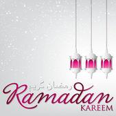"""Lantern """"Ramadan Kareem"""" card — Stock Vector"""