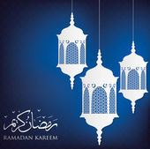 "Arabesque lanterns set ""Ramadan Kareem"" — Vettoriale Stock"